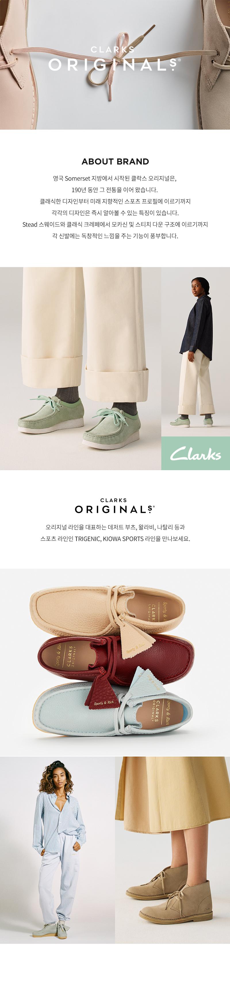 클락스(CLARKS) WALLABEE 26160202